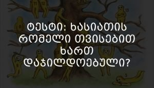 treeimage