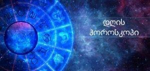 horoscope-720x340