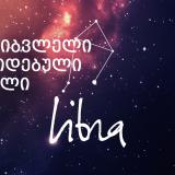 az_img_horoscope_libra