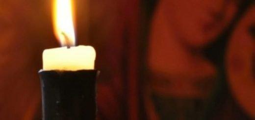 სანთელი