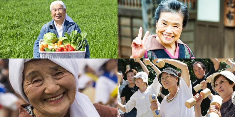 იაპონური მარადიული ახალგაზრდობის საიდუმლო ამოხსნილია. აი, 5 წესი, რომელიც უნდა დაიცვათ.